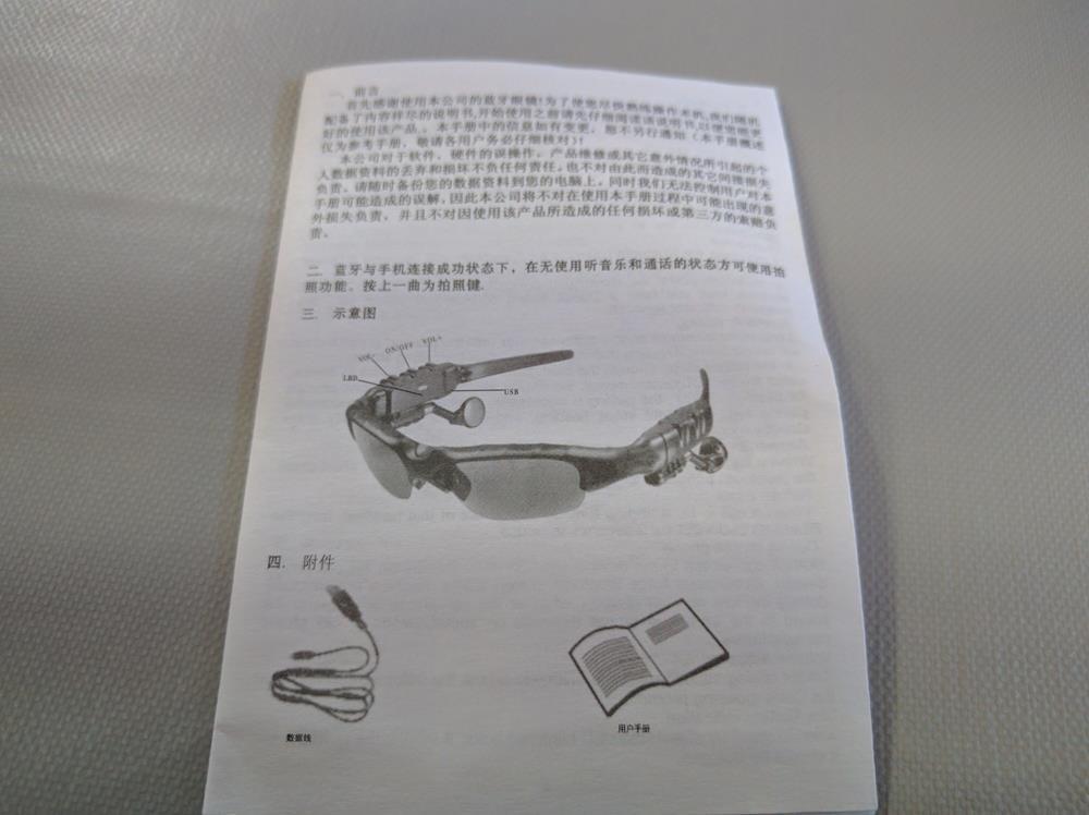Gafas Bluetooth (4)